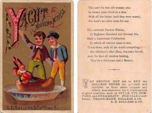 Approx Size Inches = 3 x 4.50  Trade Card