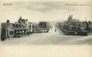 china, Russian DALIAN, Liaodong, Engineering Prospect (1899) Postcard