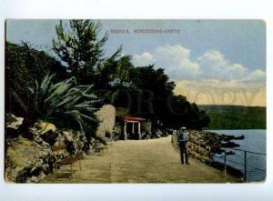 150700 Croatia Opatija ABBAZIA Vintage RPPC to RUSSIA