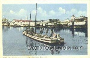 Cano De La Ahuyama Barranquilla Columbia 1954