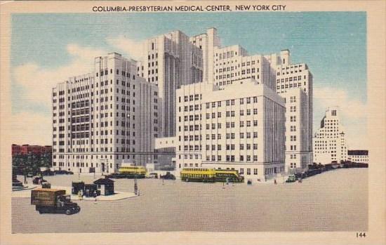 New York City Columbia Presbyterian Medical Center