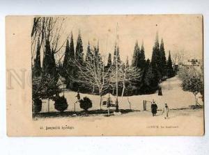 183734 GEORGIA Batumi Boulevard Vintage Odessa Pikovsky