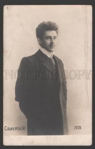 108331 SEVERSKY Russian OPERA Star GISLA Musician Old PHOTO