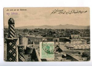 193233 IRAN Persia TEHERAN Vintage RPPC