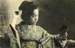japan, Beautiful Native Geisha Lady in Kimono with Book (1903) Postcard