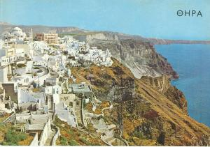 Greece, THERA, General view of Phira , unused Postcard