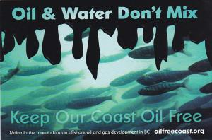 Advertising Oil and Water Don't Mix Canada