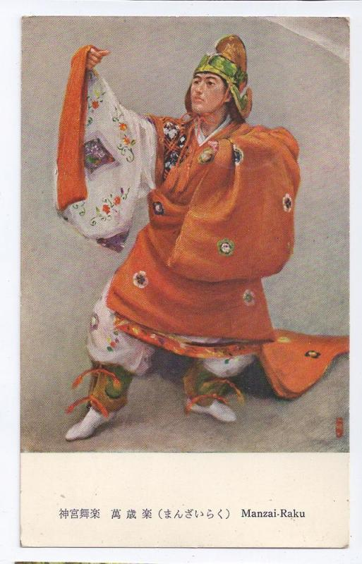 Japan Manzairaku Court Dance Costume Music Performer
