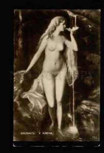 044397 Nude Water Nymph WITCH near Brook by WISMAN vintage PC