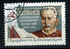 507662 USSR 1975 year Armenian playwright Sundukyan stamp