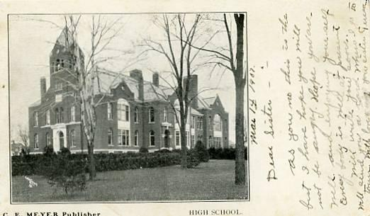 NY - High School, Unknown Town