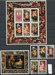 266366 COOK ISLANDS 1972 year set+2S/S CHRISTMAS PAINTING