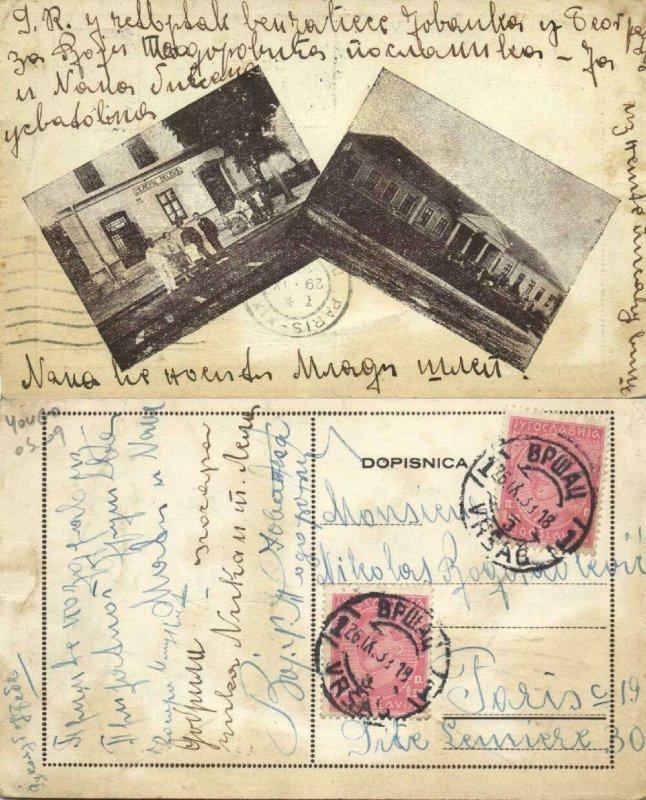 serbia, SELEUS, Vojvodina, Railway Station, Unknown Building (1933) Postcard