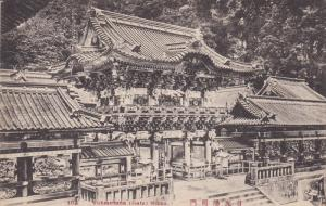 NIKKO, Japan, 1900-1910's; Yohmelmon, Gate