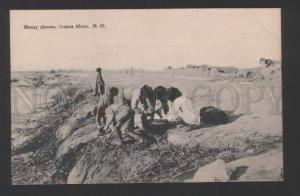 119075 RUSSO-JAPANESE WAR laundry Vintage PC