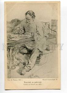 270215 RUSSIA Repin Tolstoy at work OLD St.Eugenie  Red Cross