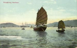 china, HONG KONG, Harbour Scene with Native Junks (1910s)