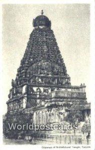 Gopuram of Brihadishwar Temple Tanjore, India Writing on back