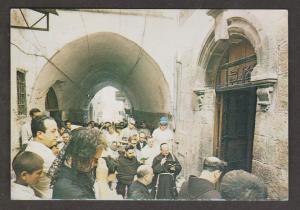Jerusalem Via Dolorosa 6th Station of the Cross - Unused 1970s