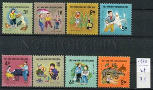 265501 VIETNAM 1970 year MNH stamps set children pioneers