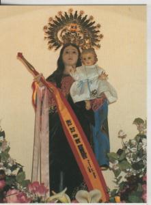Postal 008678: Virgen Nuestra Sra de los Remedios, El Molar,Cazorla en Jaen