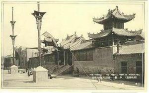 pc4385 postcard Manchurian Temple MOBSC China