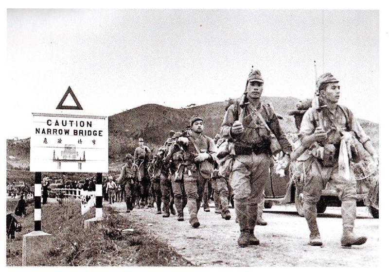 Postcard, Japanese Soldiers Crossing between Hong Kong & Mainland China 1941 68E