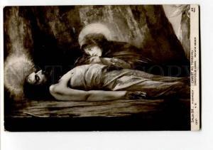 264249 Death CHRIST Jesus MADONNA by GERVEX Vintage SALON PC