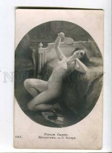 261135 NUDE Woman w/ Jewelry MIRROR by TABARY vintage SALON PC