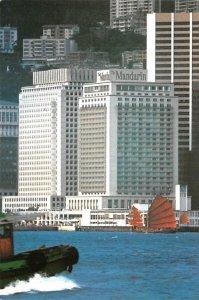 Mandarin International Hotel Hong Kong 1977
