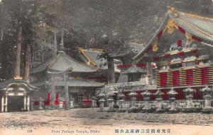 Front of Toshogu Temple, Nikko, Japan, Early Hand Colored Postcard, Unused