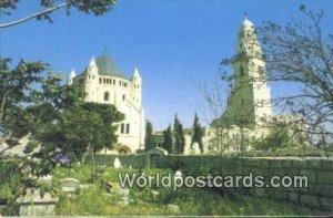 Mount of Zion, Israel Unused