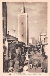 Maroc Morocco Casablanca Rue du Capitaine Ihler