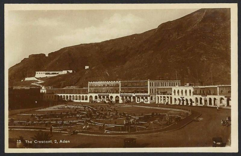 Aden The Crescent real photo postcard by Dinshaw & Co. c.1910