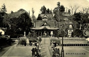 Japan - Unidentified Temple