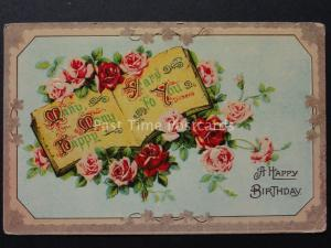 Greetings: Embossed HAPPY BIRTHDAY Roses & Dickens quote - Old Postcard
