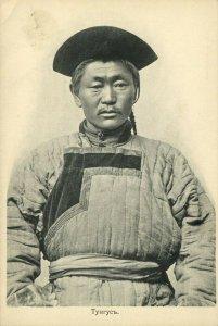 russia, SIBERIA, Tunguska Tungus, Native Man (1910s) Postcard