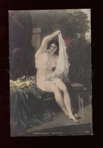 009935 NUDE Woman SLAVE in HAREM by LAPCHENKO vintage PC
