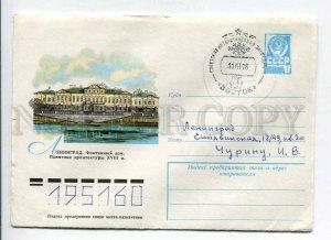 410876 USSR 1977 Skvortsova Leningrad Fountain house Antarctica station Vostok