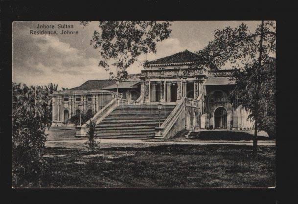 075912 MALAY MALASIA Johore Sultan Residence Vintage PC