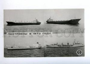 178384 USSR Ships Baltic Shipyard congratulation plan photo