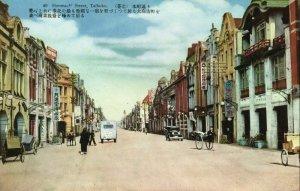 formosa taiwan, TAIHOKU TAIPEI, Honmachi Street (1930s) Postcard