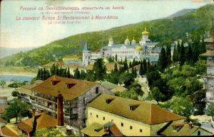 MI1617 greece mount athos russian monastery st panteleimon orthodox religion