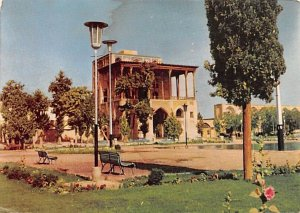 Ali Ghapoo Isfahan Iran 1970