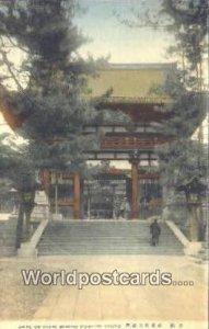 Gate of Inari Shrine Fushimi Kyoto Japan Unused