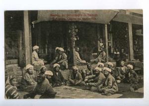 236616 Uzbekistan KOKAND Teahouse Sart drinking tea OLD Vilde