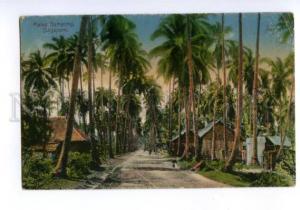 147084 SINGAPORE Malay Kampong Vintage postcard