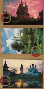 Suzdal Russia Monastery Wooden Architecture Museum Church 3x Postcard s