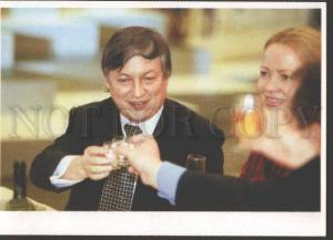 108942 Anatoly KARPOV Soviet chess grandmaster with Wife PC