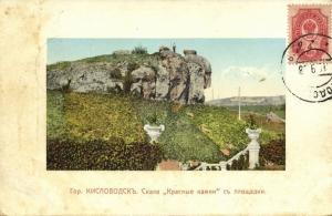 russia, KISLOVODSK Кислово́дск, Red Rocks (1908) Stamp